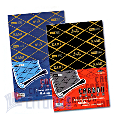 KamiSKCP010BKBLCarbonPaperLLogoSet400x400