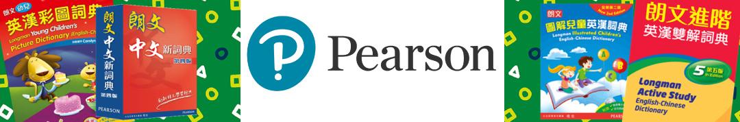 Pearson1080-Banner