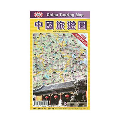 中國旅游圖特大張