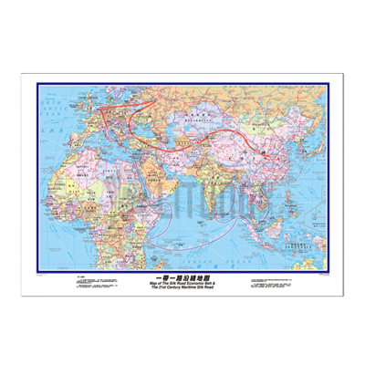 General World Map.One Belt And One Road Map With World Map General Books