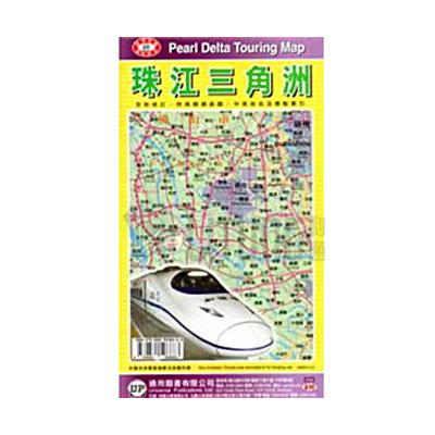 珠江三角洲-2-x-3呎 (卷裝)