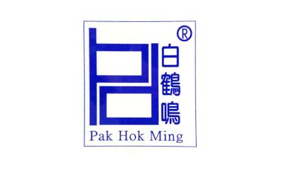 PakHokMingLogo400x240