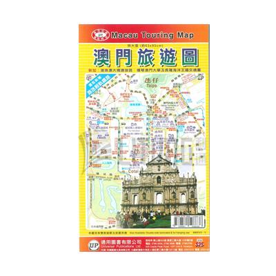 Map li tung book stationery co ltd macau tourism map folding gumiabroncs Image collections