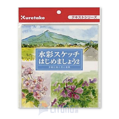 ZIGMF8-300吳竹水彩畫參考小書 -鮮花和風景篇LTLogo400x400