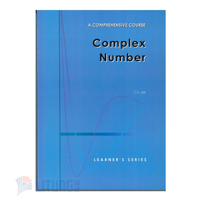 Learnets9789627915386ComplexNumberLTLogo700x700