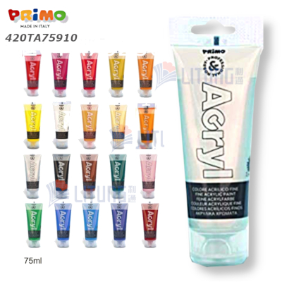 Primo 420TA75910 Fine Acrylic Paint 75ml, Silver w 22 colors LTLogo 400x400