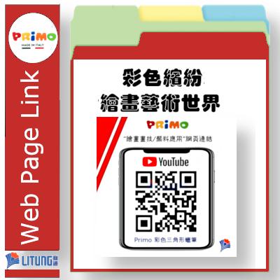 1C Prima Web Page Links 彩色繽紛繪畫藝術世界 400x400