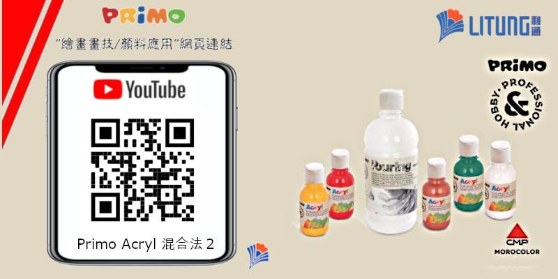 Youtube Primo Acryl TUTORIAL Medium Pouring w Photo LTLogo 400x800