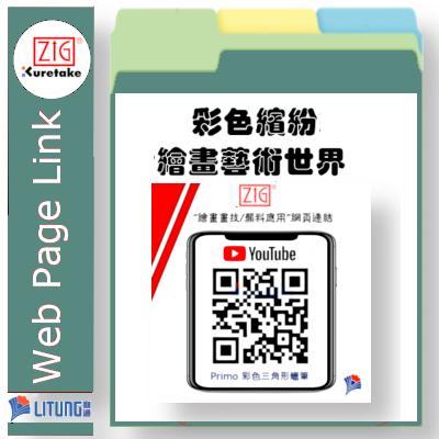 ZIG youtube Web Page Link 400x400