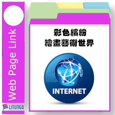 Icon Web Page Link w INternet World Round 400x400