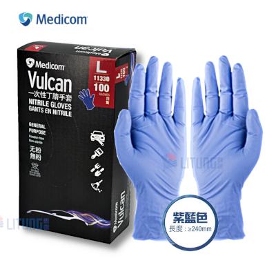 Medicom VCLCN1133D Vulcan Gloves Large w Gloves Bluje Logo LTLogo 400x400