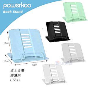 powerkoo web LT811 Book stand w logo LT 400x400