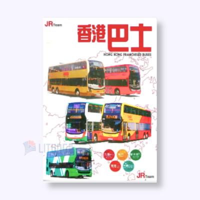 JR Team 9789881257680 香港巴士 wS LTLogo 400x400