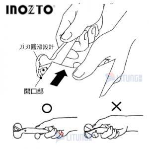 Inoztoweb G ZCR2 Easy Cutter Operation Methods 韓國製滾輪式剪刀 600x600.LTLogo 400x400