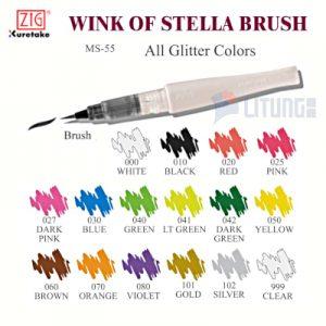 ZIG web D MS-55 Wink of Stella Glitter Brush Pens 16 color charts LTLogo 400x400