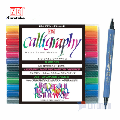 ZIG TC3100V12 web A Calligraphy II Marker Set of 12 ( NR) LTLogo 400x400