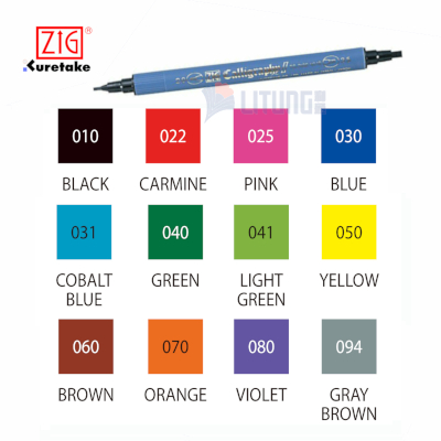 ZIG TC3100V12 web C Calligraphy II Marker Set of 12 Color Chart LTLogo (NR) 400x400