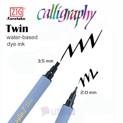 ZIG TC3100V12 web E Calligraphy II Marker 2 Heads CU LTLogo (NR) 400x400
