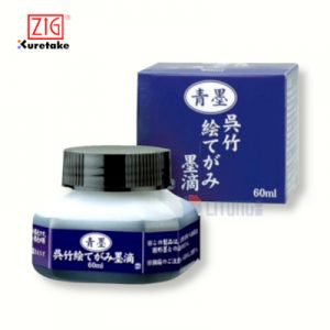 ZIG BA41-6 web A KURETAKE 吳竹 青墨 w packing LTLogo 400x400