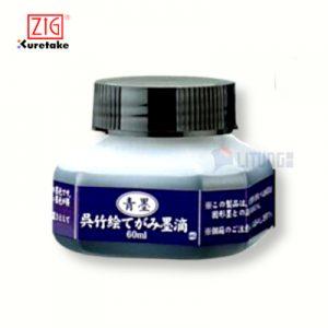 ZIG BA41-6 web B KURETAKE 吳竹 青墨 LTLogo 400x400