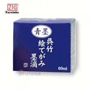 ZIG BA41-6 web C KURETAKE 吳竹 青墨 Box LTLogo 400x400