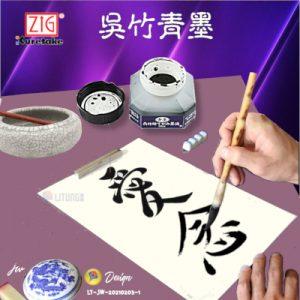 ZIG BA41-6 web E KURETAKE 吳竹 青墨 LTLogo 400x400