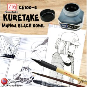 ZIG CE100-6 web E 吳竹漫畫黑墨 w Cartoons LTLogo 400x400