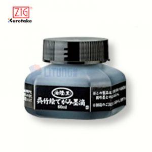 ZIG KURETAKE BA40-6 web B 吳竹 油煙黑墨 LTLogo 400x400
