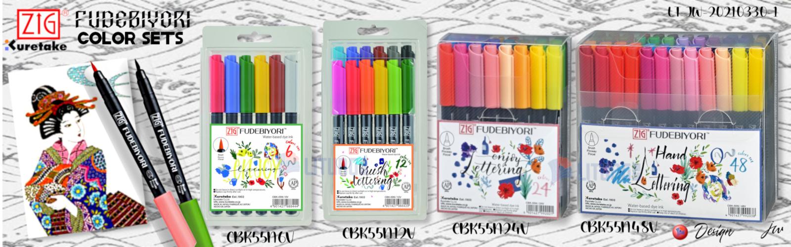 Banner ZIG CBK55N6V FUDEBIYORI 日和毛筆6色套裝 LTLogo 1600x500