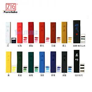 ZIG AK814 web D 吳竹彩墨深美14色墨條盒裝 Color Blocks LTLogo 400x400