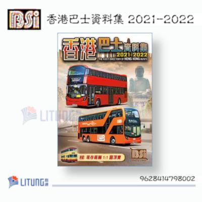 BSI 9628414208006 web A 香港巴士資料集2021-2022 LiTung 400x400